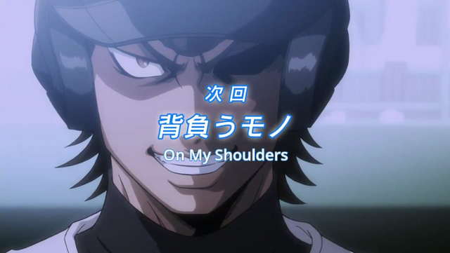 File:OnMyShoulders.png