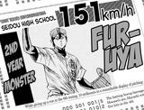 Furuya makes headlight
