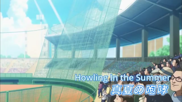 File:Howling0.png