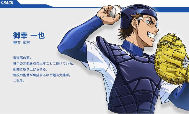 File:Character 04.jpg