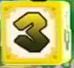 File:9 dice.png
