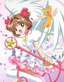 File:Cardcaptor Sakura.jpg