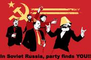 Thecommunistparty copy