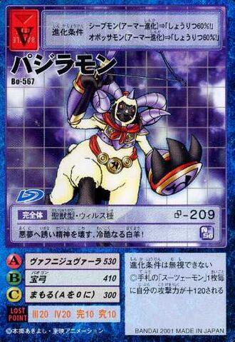 File:Pajiramon Bo-567 (DM).jpg