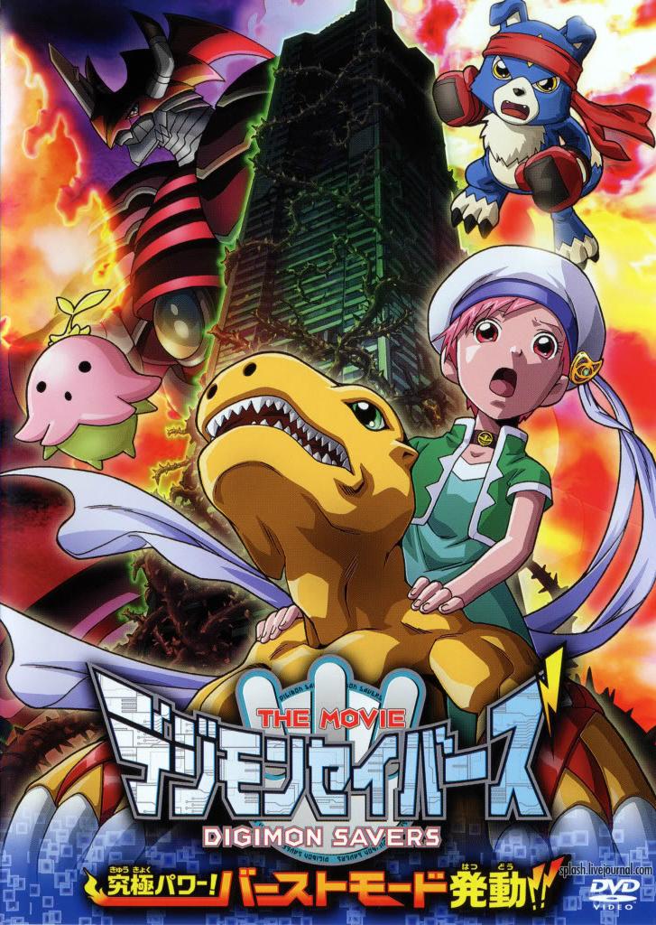 Digimon Film
