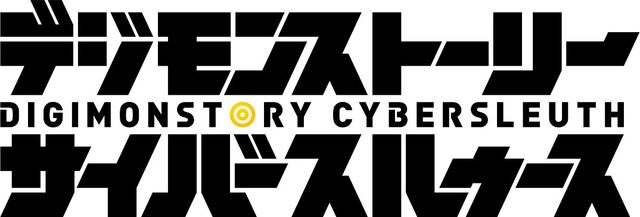 File:Digimon Story Cyber Sleuth Logo.jpg