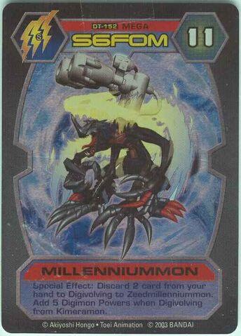 File:Millenniummon DT-152 (DT).jpg
