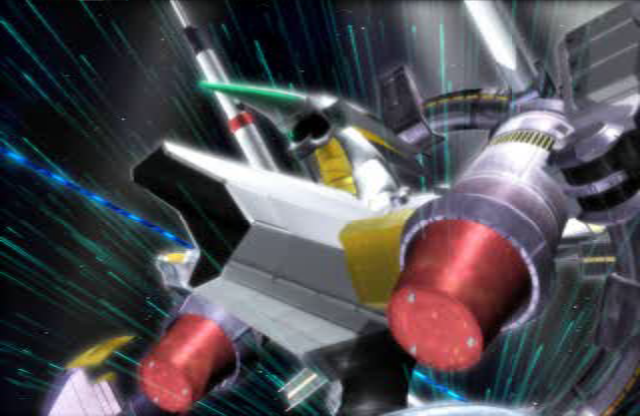 File:Galacticmon 3.png
