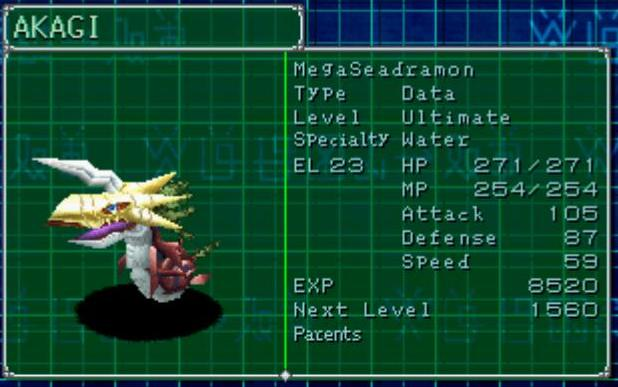 File:MegaSeadramon dw2.jpg