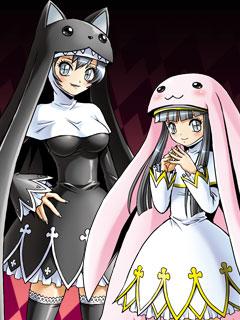 File:Sistermon b.jpg