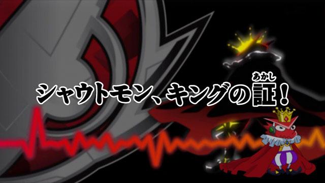 File:List of Digimon Fusion episodes 26.jpg