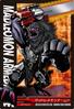 MadLeomon Armed Mode 1-093 (DJ)