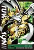 Tuwarmon 2-027 (DJ)