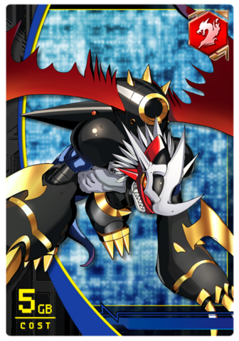 File:Imperialdramon DM 5-054 (DCr).png