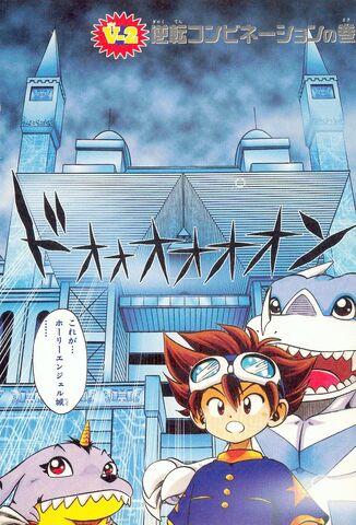 File:List of Digimon Adventure V-Tamer 01 chapters 2.jpg