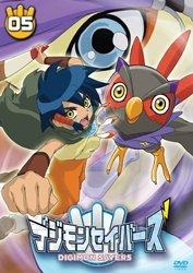 File:List of Digimon Data Squad episodes DVD 05 (JP).jpg