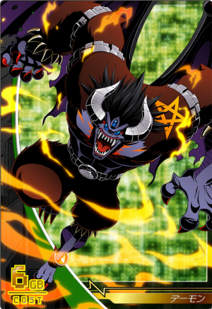 File:Demon 1-121 (DJ).png