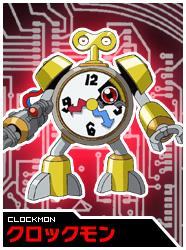 File:Clockmon (Fusion) t.jpg