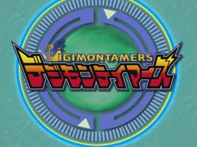 File:DigimonTamersLogo.jpg