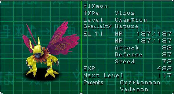 File:Flymon dw2.jpg