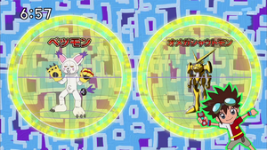DigimonIntroductionCorner-Betsumon 2