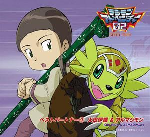 File:Best Partner 9 Hida Iori & Armadimon.jpg
