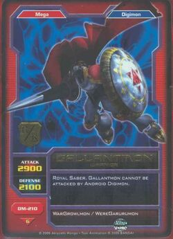 Gallantmon DM-210 (DC)