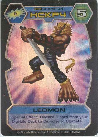 File:Leomon DT-44 (DT).jpg