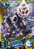 SkullKnightmon D3-CP5 (SDT)