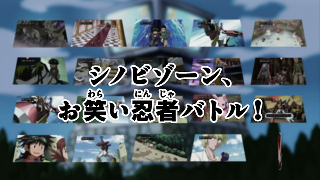 File:List of Digimon Fusion episodes 23.jpg