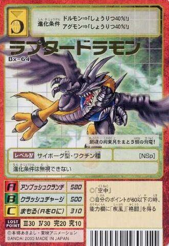 File:Raptordramon Bx-64 (DM).jpg