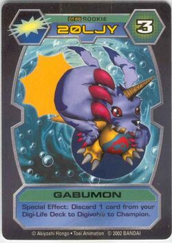 Gabumon DT-86 (DT)