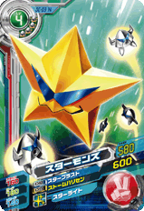 File:Starmons DC-03 (SDT).png