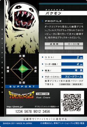 File:Bakemon 1-089 B (DJ).png