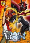 List of Digimon Data Squad episodes DVD 14 (JP)