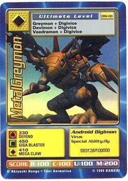 MetalGreymon Dw-01 (DB)