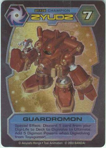 File:Guardromon DT-139 (DT).jpg