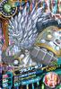 Blastmon D2-38 (SDT)