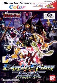 Digimon Tamers Battle Spirit Ver. 1.5