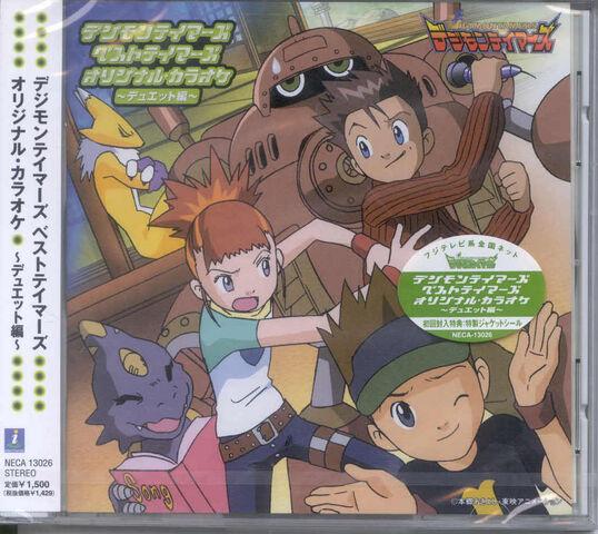 File:Digimon Tamers Best Tamers Original Karaoke ~Duet Hen~.jpg