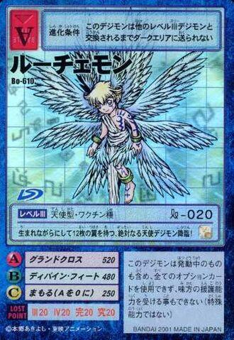 File:Lucemon Bo-610 (DM).jpg