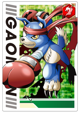 File:Gaomon 2-002 (DCr).png