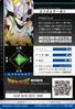 Angewomon 1-115 B (DJ)