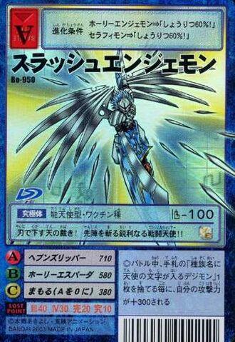 File:SlashAngemon Bo-950 (DM).jpg