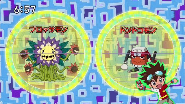 File:DigimonIntroductionCorner-Blossomon 2.png