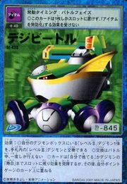 Digi-Beetle St-435 (DM)
