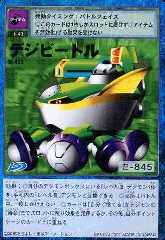 File:Digi-Beetle St-435 (DM).jpg