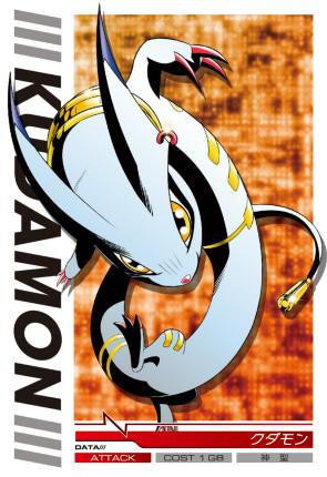 File:Kudamon 3-075 (DJ).png