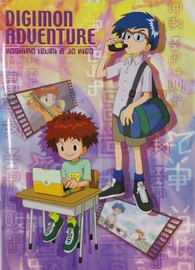 File:Digimon Adventure - Koshiro Izumi & Jo Kido (notebook).jpg