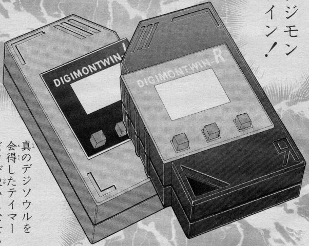 File:Digimon Twin n.png